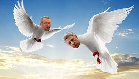 Голуби російського миру