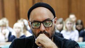 Серебренніков заявив, що кілька підписів під документами з матеріалів справи не його