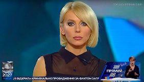 Мыкола Вересень объявил в эфире Прямого канала, что его коллега Светлана Орловская баллотируется в президенты