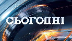 Міжнародна редакція каналу «Україна» шукає продюсера