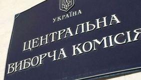 ЦВК зареєструвала Мураєва, Купрія і Гриценка кандидатами в президенти
