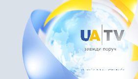 Канал UATV включили в пакет одного з провайдерів Чорногорії
