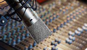 Філії Суспільного вироблятимуть регіональну програму «РадіоДень»