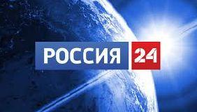 У Литві розглянуть скарги на канали «Россия 24» та РБК