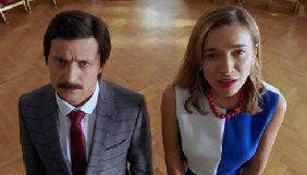 Комедія Зеленського побила рекорд за зборами серед українських фільмів