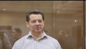 Сущенко провів триденне побачення з донькою та дружиною