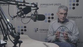 Андрій Куликов про «Свободу вибору»: Ми плануємо покликати Порошенка, а от чи планує він?
