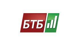 ГПУ завершила розслідування справи про створення каналу БТБ Арбузовим