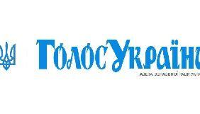 Комітет свободи слова не підтримав ініціативу «Голосу України» щодо створення додатків мовами нацменшин