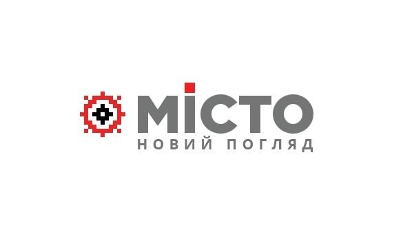Полтавський телеканал «Місто» змінює назву на «Ц – центральний»