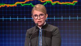 Тимошенко на ІСTV: невловима для фактчекінгу