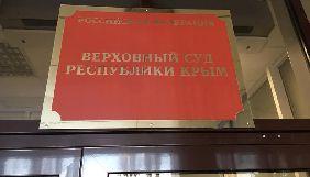 «Суд» Криму залишив під вартою блогера Мемедемінова