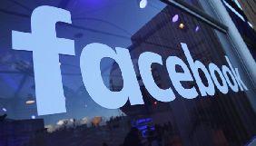 У США можуть накласти на Facebook «рекордно високий штраф» - джерело