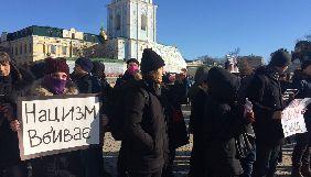 У Києві провели акцію пам'яті адвоката Маркелова та журналістки Бабурової