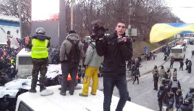 Євгенія Закревська шукає медійників, які знімали початок протистоянь на Грушевського у 2014 році