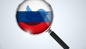 РФ погрожує Twitter і Facebook адміністративними справами