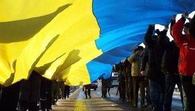 День Соборності України на Суспільному: трансляція урочистостей, спецефіри та концерт наживо