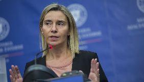 Брюссель просить міністрів 28 країн ЄС надати пропозиції щодо боротьби з дезінформацією