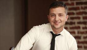 Партія «Слуга народу» висунула Володимира Зеленського кандидатом у президенти