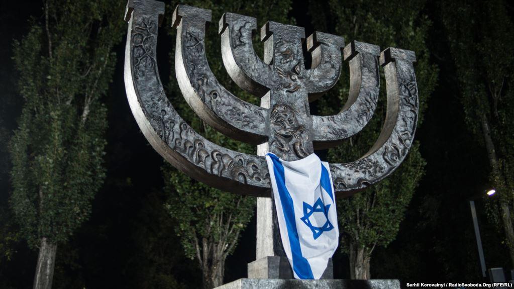 Нацрада нагадала мовникам про день пам'яті жертв Голокосту