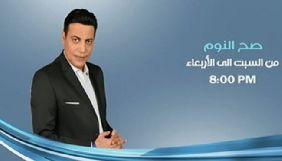 У Єгипті телеведучого засудили до року ув'язнення за інтерв'ю з геєм