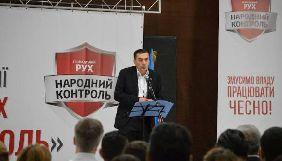 Партія «Народний контроль» висунула кандидатом у президенти Дмитра Добродомова