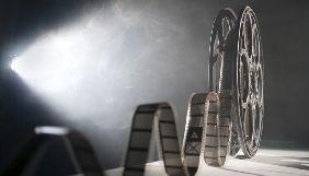 Чим жило і що (не) здобуло українське кіно в 2018 році