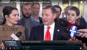 На телеканалах Закарпаття побільшало сюжетів із ознаками прихованого піару на користь політиків – «Опора»