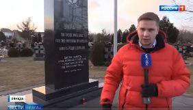 «Россия 1» у сюжеті про Канаду знову атакувала Україну