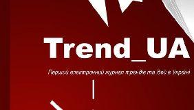 В Україні з'явився безкоштовний онлайн-журнал про винахідників і стартаперів