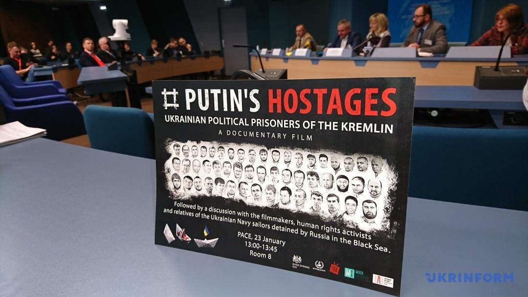 У ПАРЄ показали документальний фільм про політв'язнів