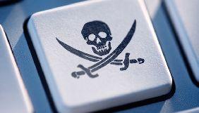 «Чисте небо» започатковує «партнерський принцип» у боротьбі з піратством