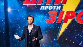 Новий канал планує запустити дитяче шоу з ведучим Сергієм Притулою восени