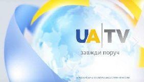 Телеканал іномовлення UATV отримав дозвіл на трансляцію в Білорусі