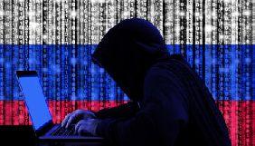 Спецслужби РФ отримали додаткові $350 млн на фейкові новини та кібератаки на Україну - розвідка