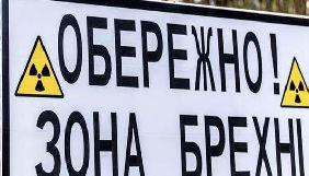 СБУ виявила понад 300 акаунтів для російського впливу на українських виборців