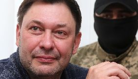 Суд переніс розгляд клопотання прокуратури АРК у справі Вишинського