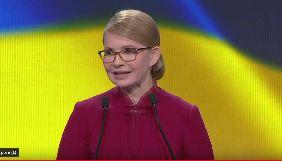 У «Батьківщині» прокоментували кадри з Коельйо у фільмі про Тимошенко