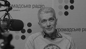 """Андрій Куликов: «Зараз 80% продукту """"Громадського радіо"""" робиться безкоштовно»"""