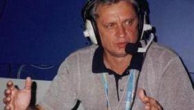 Помер спортивний коментатор Сергій Дерепа