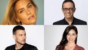 Ведучими «Євробачення-2019» стали двоє чоловіків і двоє жінок