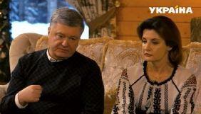 Фанерные «Рождественские встречи с президентом»