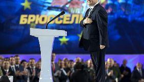 Порошенко оголосив про участь у виборах