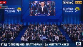 «112 Україна» наживо міксує трансляції форумів Порошенка та «Опозиційної платформи – За життя»