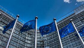 Єврокомісія доповіла, як впроваджується план протидії дезінформації