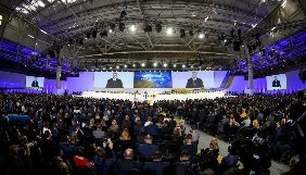 На форум, де Порошенко оголосив, що балотуватиметься в президенти, акредитувалося понад 200 журналістів