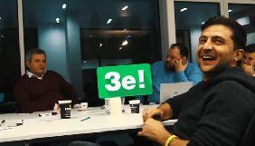 Реаліті-шоу «Зе президент» канал «1+1» показує у вечірньому прайм-таймі на комерційних умовах
