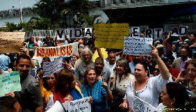 У Венесуелі затримали журналістів із Франції та Чилі – DW
