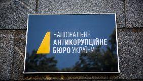 НАБУ повідомило про підозру екс-керівнику «Укркосмосу» у справі про супутник «Либідь»