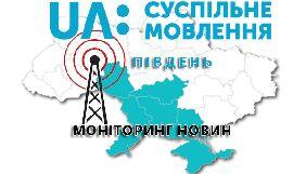 Моніторинг Суспільного: як журналісти дотримувалися стандартів у Вінниці, Миколаєві, Кропивницькому, Одесі, Херсоні та на каналі «UА: Крим»